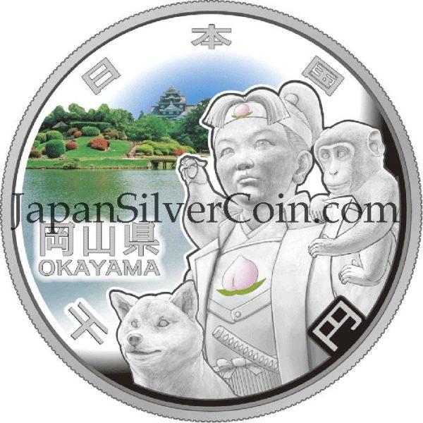 2013 Silver