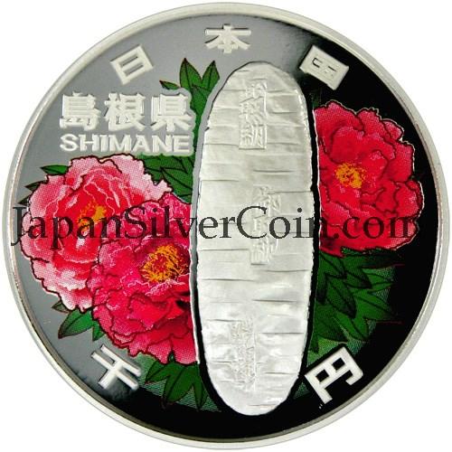 2008 Silver