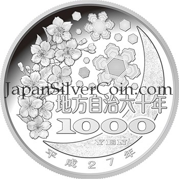 Tottori Japan 47 Prefectures Silver 1,000 Yen Commemorative Proof Coin