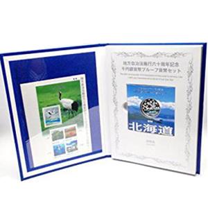 B Set/Prefecture
