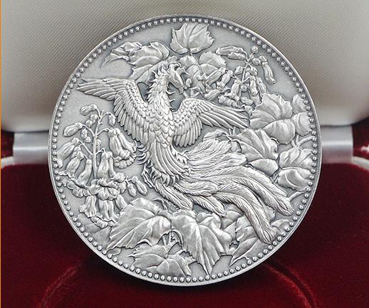 1982 Silver