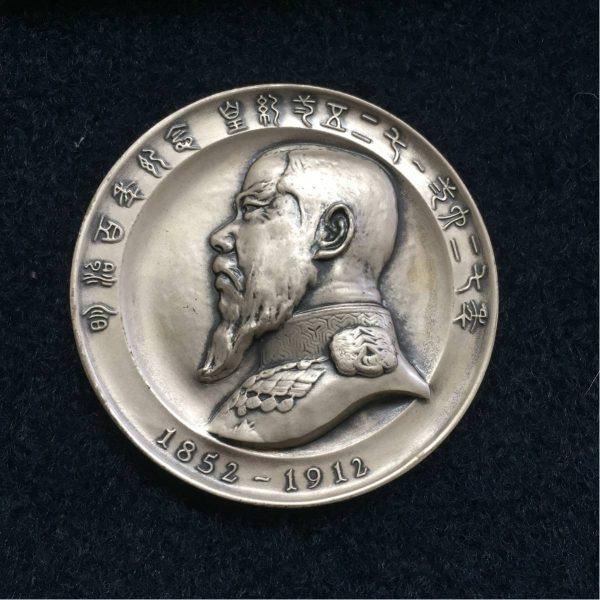1967 Silver