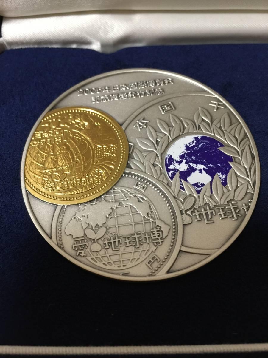 2005 Silver