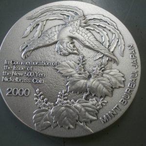 2000 Silver