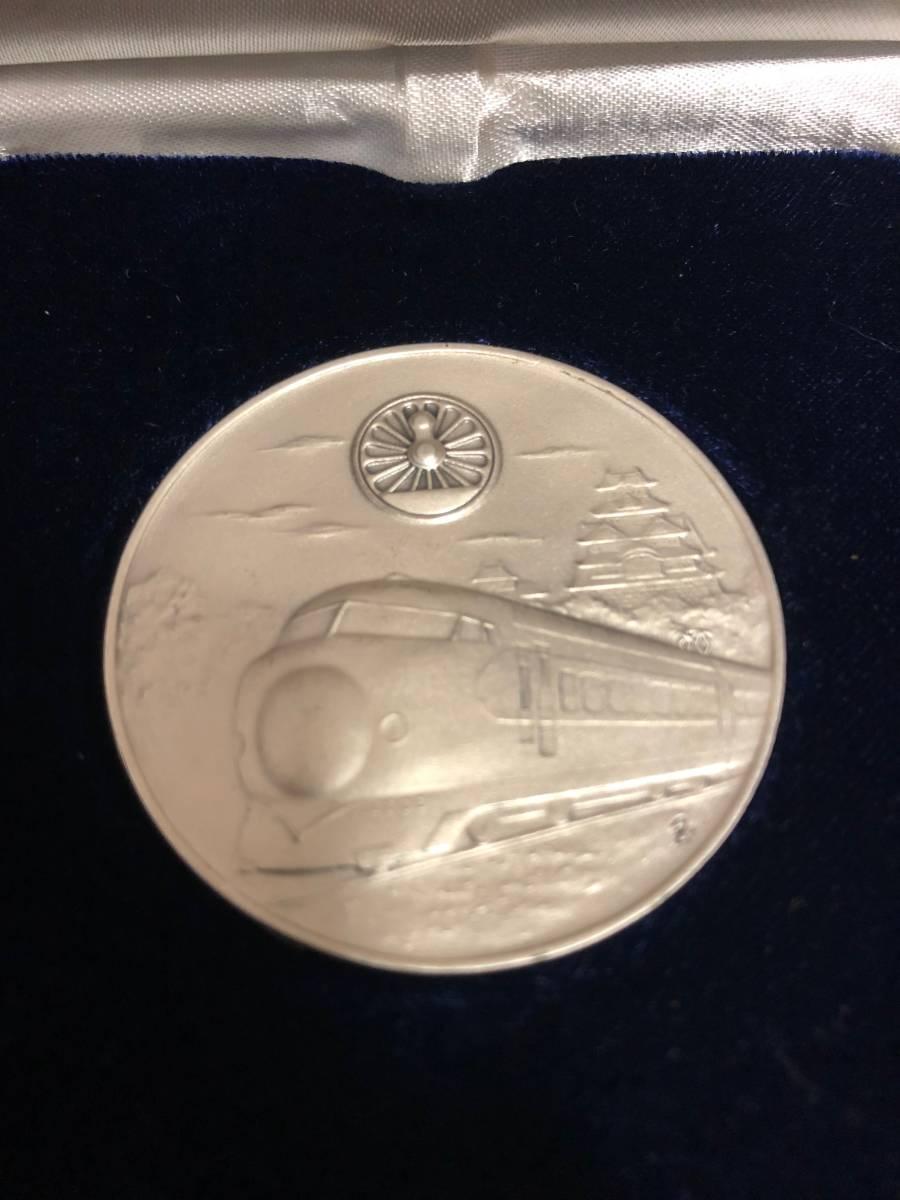 1972 Silver