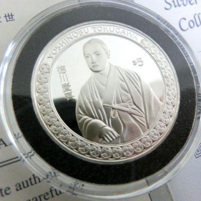 1997 Silver