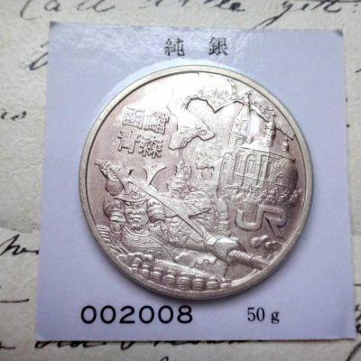 1984 Silver
