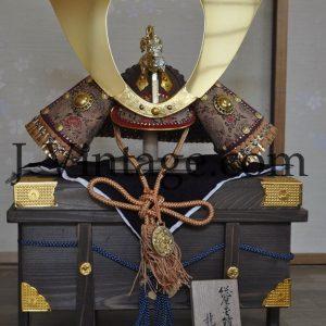Mini GOGATSU