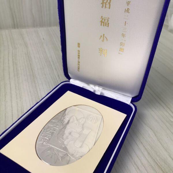 2011 Silver