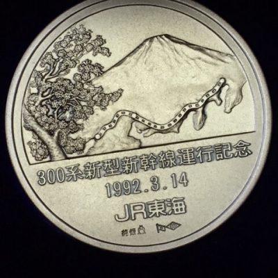 1992 Silver