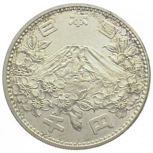 1964 Silver