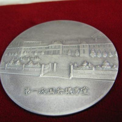 1990 Silver