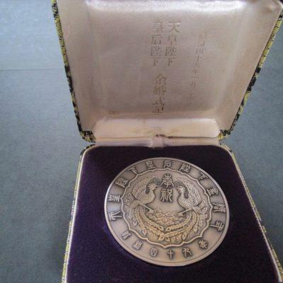 1924 Silver