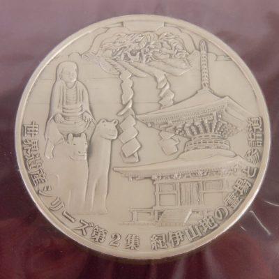 2007 Silver