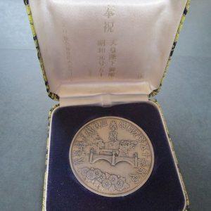 1968 Silver