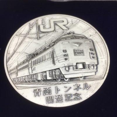 1988 Silver