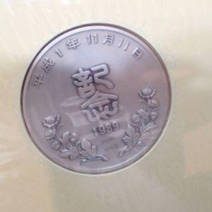 1989 Silver
