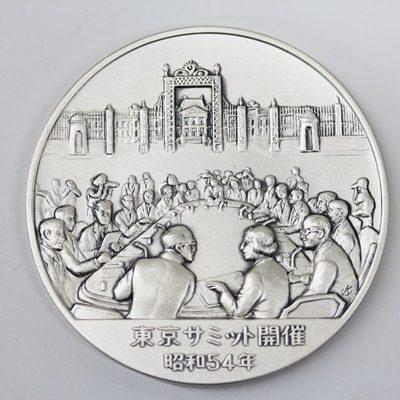 1979 Silver
