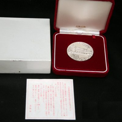 1985 Silver